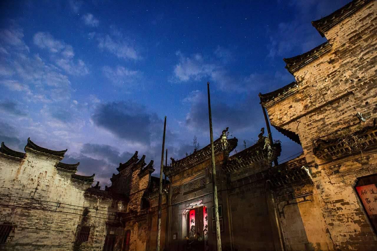 Jinhua Homestay