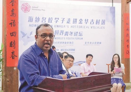 Jh S World Youth Forum Jinhua Homestay